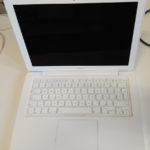 Velocizzare un MAC